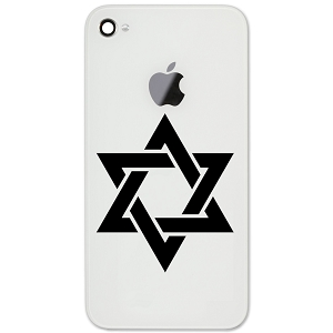 Star of David Jewish Star Seal of Solomon 2