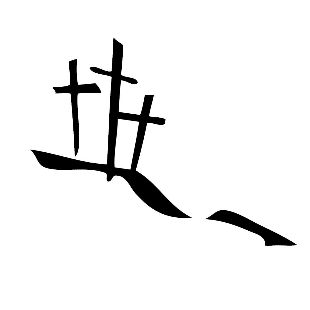 Calvary Hill Silhouette Crosses Christian Vinyl Sticker ...