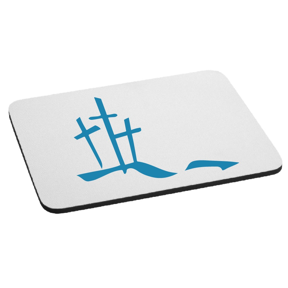 Calvary Hill Silhouette Crosses Christian Mouse Pad